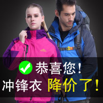pizex male Other / other polyester fiber other 101-200 yuan Black, army green, red, purple, fluorescent green, bright red, cowboy blue, fruit green, color blue, rose red M,L,XL,2XL,3XL,4XL.,5XL.,6XL.,7XL,8XL,9XL Winter, spring, autumn, summer, four seasons Winter 2020 China Two piece set routine