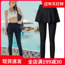 Diving suit Fudanyi F298 female 101-200 yuan Black Trouser skirt, black trousers [for men and women], Navy trousers [for men and women], white vest + briefs + Split trouser skirt, black trousers with large waist plate XXL,XXXL,L,XL,4XL,M diving China nylon
