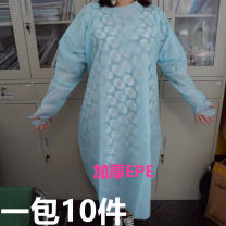 apron 10 thumb gowns in a package (non-medical), 10 rubber bands in a package (non-medical), 25 thumb gowns in a package (non-medical), and 25 rubber bands in a package (non-medical) Sleeve apron antifouling Simplicity Personal washing / cleaning / care XL Thickened CPE for dressing Other / other