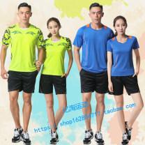 Badminton wear For men and women M. L, XL, XXL, XXXL, larger Naimai Football suit