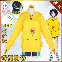 Cosplay women's wear suit goods in stock Over 14 years old C74-b35-dahuai full suit (sunflower print), g88-r77-dahuai full suit (clothing + wig) remark style, i74-t27-dahuai single sweater (sunflower print), l57-h75-dahuai full suit (sunflower embroidery) comic S,M,L,XL Other brands nothing