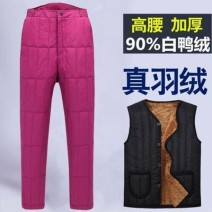 Outdoor sports windbreaker neutral 101-200 yuan Other / other D68763 J44 Pants Navy without gift, K48 Pants Grey without gift, A28 Pants Red without gift, u52 Pants Navy + vest, h79 Pants Grey + vest, k36 Pants Red + vest spring waterproof Spring of 2019 routine China nylon Urban outdoor routine