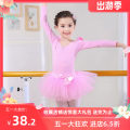 Children's performance clothes Pink short sleeve + gauze skirt, purple short sleeve + gauze skirt, blue short sleeve + gauze skirt, Pink Long Sleeve + gauze skirt, purple long sleeve + gauze skirt, blue long sleeve + gauze skirt female Other / other Class A practice Other 100%