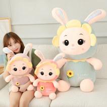 Plush cloth toys 4, 5, 6, 7, 8, 9, 10, 11, 12, 13, 14, 14 and above 30 cm, 40 cm, 50 cm, 70 cm, 100 cm, 25 cm, 28 cm, 35 cm, 38 cm, 43-45 cm, 48 cm, 55 cm, 58 cm, 60 cm, 65 cm, 68 cm, 75 cm, 80 cm, 85 cm, 90-93 cm, 105-110 cm Other / other Plush Doll Down cotton Rabbit rabbit domestic CX-TYHTZGZ