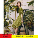 Dress Summer 2021 Olive green 155/80A/S,160/84A/M,165/88A/L Mid length dress singleton  Short sleeve commute V-neck middle-waisted Broken flowers A-line skirt routine Others Type A Eifini  Korean version Print, lace up 1C3992271 More than 95% Chiffon cotton