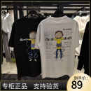 T-shirt Youth fashion Grey, white thin S,M,L,XL,2XL Jiang Taiping and niaoxiang Short sleeve Crew neck easy Other leisure summer B2DAB2160 Cotton 100% routine tide other 2021 Cartoon animation printing cotton Cartoon animation other More than 95%
