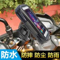 Bicycle mobile phone rack Smnu / Shima