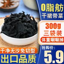 Kelp Dry aquatic products Chinese Mainland Shandong Province Yantai City 50g bulk 1 person Lenggezhuang flagship store Yantai City, Shandong Province Lenggezhuang Lenggezhuang Undaria pinnatifida Undaria pinnatifida