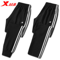 trousers male XTEP / Tebu Black, dark grey, dark blue, black. Dark grey, dark blue Spring 2021 Frenulum Sports & Leisure easy Sports life Brand logo, letter cotton Moisture absorption and perspiration, anti ultraviolet, wear-resistant, ultra light, breathable, super elastic Others polyester fiber