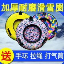 ski China Happy world [70cm baby] order note color, [80cm children] order note color, [90cm adult] order note color, [90cm adult] order note color, [100cm adult] order note color, [100cm adult] order note color, [120cm adult] order note color skiing Winter 2020