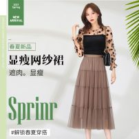 Dress Other Black, gray, pink, white, coffee Average size Solid color polyester fiber NL56B9107