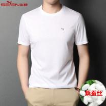 T-shirt Youth fashion White, gray, black, dark gray, ha Qing, Shang Qing, blue, white (V-neck), gray (V-neck), black (V-neck), ha Qing (V-neck), Shang Qing (V-neck), blue (V-neck) thin 165/48,170/50,175/52,180/54,185/56,190/58 Seven brand men's wear Short sleeve Crew neck easy Other leisure summer
