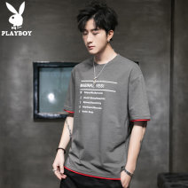 T-shirt Youth fashion Playboy / Playboy routine Long sleeve Crew neck standard daily summer 1927 Cotton 100% teenagers routine Youthful vitality Cotton wool cloth 2020 Solid color printing cotton Human landscape Non iron treatment International brands 90% (inclusive) - 95% (inclusive) Anti wrinkle