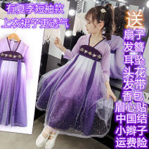 Tang costume Sky blue gradient, dark purple gradient, purple short sleeve, lake blue short sleeve 110,120,130,140,150,160 Other 100% female Dream back to Qin and Han Dynasty Three months, 12 months