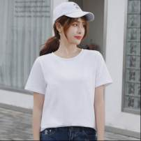 T-shirt White, black, ginger, purple, pink, red, sapphire, crew neck - white, crew neck - black, crew neck - ginger, crew neck - purple, crew neck - pink, crew neck - red, crew neck - sapphire S,M,L,XL,2XL V-neck easy routine other 96% and above Other Other