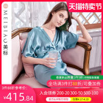 Nightdress American Standard 010133 grey green 160(M) 165(L) 170(XL) 175(XXL) luxurious Short sleeve pajamas Middle-skirt summer Solid color youth V-neck silk Frill decoration More than 95% silk 200g and below Summer 2020 Mulberry silk 100% Same model in shopping mall (sold online and offline)