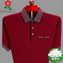 T-shirt Business gentleman thin Montagut / montejiao Short sleeve Lapel easy daily summer middle age routine Business Casual 2021 mulberry silk No iron treatment International brands