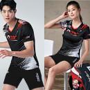 Badminton wear For men and women QL Football suit 618 618 men's suit, 618 women's suit, 618 men's coat, 618 women's coat, 619 men's suit, 619 women's suit, 619 men's coat, 619 women's coat, men's trousers, women's trousers S. M, l, XL, XXL, XXXL, larger
