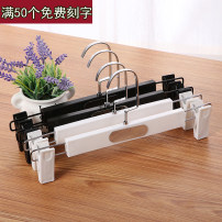 Pants rack Organize / store Law Exhibition dormitory public Ink style Chinese style Chinese Mainland Zhejiang Province Jinhua City 10