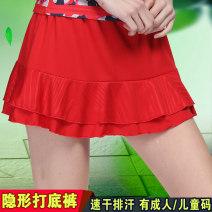 Badminton wear female Saishiwei Lower garment 3607 black Black, red, fluorescent green, transparent, white, decor, milky white, rose red Xs, s, m, l, XL, XXL, XXXL, larger