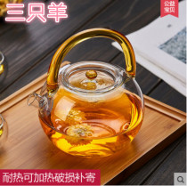teapot Heat resistant glass other Handmade yes Self made pictures Yellow green black transparent brown Three sheep 801ml (inclusive) - 900ml (inclusive) L-30 Japanese  Solid color 0.5kg one thousand