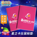 Cartoon card / Pendant / stationery Over 6 years old Notepad / notebook Kabi of the stars 32K notebook [70 pages] 16K notebook [80 pages] card goods in stock Japan