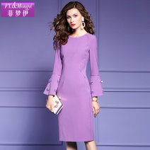 Dress Spring 2021 Black red lilac S M L XL 2XL 3XL Mid length dress singleton  Long sleeves commute Crew neck High waist Solid color zipper One pace skirt pagoda sleeve 30-34 years old Type H FX.&Mongyi Simplicity STUDDED ZIPPER F20QL34295 More than 95% polyester fiber Polyester 100%