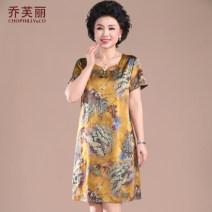 Middle aged and old women's wear Summer 2021 fashion Dress easy singleton  other 40-49 years old Socket thin other Medium length routine Chophilly & Co / Geoffrey polyester Polyester 98% polyurethane elastic fiber (spandex) 2% 96% and above Same model in shopping mall (sold online and offline) other
