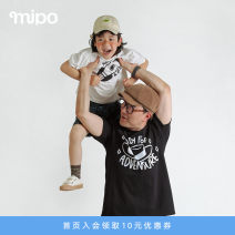 Parent child fashion White rocket white compass black hat black schoolbag [adult] white compass [adult] black hat A family of three neutral MIPO / MIPO 90cm 100cm 110cm 120cm 130cm 140cm 165cm 175cm MP21XTX11 summer leisure time Thin money Finished T-shirt cotton MP21XTX11 Other 100% other