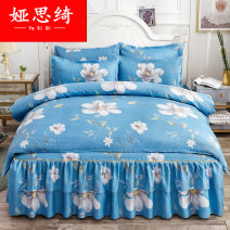 Bedding Set / four piece set / multi piece set Others Quilting Plants and flowers 128x70 Iarsski / yaski Others 4 pieces 40 Bed skirt Qualified products Korean style twill Reactive Print  Thermal storage