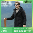Down Jackets 9102 black 9102 grey Snow flying White duck down 170 175 180 185 190 195 Fashion City go to work Medium length thickening 90% X90141945F Wear out Detachable cap Wear out youth 100g (including) - 150g (excluding) Youthful vigor The appearance is loose and the inside is closed Solid color
