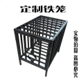Alternative toys Other / other Chinese Mainland Need to provide the size of custom-made, have a unique design, please make a sketch, one price for one thing, directly take the invalid. The price of this product does not include the freight, iron cage, stainless steel cage Metal other