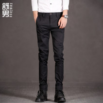 Casual pants Shu Nan Youth fashion 2020 [black] 2020 [Plush] 2020 [gray] 28 29 30 31 32 33 34 36 routine trousers Other leisure Self cultivation Micro bomb spring youth tide 2020 low-waisted Little feet Polyester 100% Tapered pants Pocket decoration No iron treatment Solid color Spring of 2018
