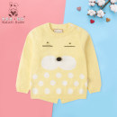 Sweater / sweater 80cm 90cm 100cm 110cm 120cm Pure cotton (100% cotton content) female Gray yellow Carlogyribe Socket Crew neck Cartoon animation Cotton 100% M004B Class A Long sleeves Spring of 2019 spring and autumn 3 months 6 months 12 months 9 months 18 months 2 years 3 years 4 years old