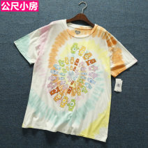 T-shirt Tie dye XS,S-M#,MD#,LG#,XL#,2X# Summer 2021 Short sleeve Crew neck easy Regular routine Sweet cotton 51% (inclusive) - 70% (inclusive) originality college