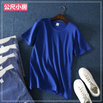 T-shirt royal blue 42-44【XXL】,46-48【XXXL】,50#【XXXXL】 Summer of 2018 Short sleeve Crew neck Self cultivation Regular routine cotton 96% and above Meter small house