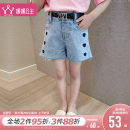 trousers Princess Yuanyuan female 110cm,120cm,130cm,140cm,150cm,160cm Denim blue summer shorts Korean version There are models in the real shooting Jeans Leather belt middle-waisted other Don't open the crotch Other 100% Class B 14, 3, 5, 9, 12, 7, 8, 6, 13, 11, 4, 10 Chinese Mainland