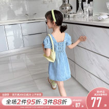 Dress Denim blue female Princess Yuanyuan The recommended height is about 100-110cm for Size 110, 110-120cm for Size 120, 120-130cm for Size 130, 130-140cm for size 140, 140-150cm for size 150, 150-160cm for size 160, m adult and l adult Other 100% spring and autumn Korean version Long sleeves other