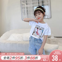 T-shirt white Princess Yuanyuan The recommended height is about 100-110cm for Size 110, 110-120cm for Size 120, 120-130cm for Size 130, 130-140cm for size 140, 140-150cm for size 150 and 150-160cm for size 160 female summer Long sleeves Lapel crew neck Korean version nothing other Cartoon animation