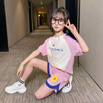 suit Other / other Blue, pink 110cm,120cm,130cm,140cm,150cm,160cm neutral summer leisure time other 2 pieces Thin money There are models in the real shooting Socket nothing Solid color cotton children birthday Class B Other 100% 14, 3, 5, 9, 12, 7, 8, 6, 13, 11, 4, 10 Chinese Mainland Huzhou City