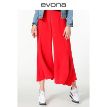 Casual pants Red / 000 Black / 600 white / 900 34/S 36/M 38/L 40/XL 42/XXL Spring of 2019 Ninth pants Flared trousers High waist commute routine 35-39 years old ES2X4802L0360 evona Ol style zipper Viscose (viscose) 52% acetate (acetate) 48% Same model in shopping mall (sold online and offline)