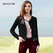 short coat Spring of 2018 34/S 36/M 38/L 40/XL 42/XXL Black Pink Long sleeves routine routine singleton  Self cultivation street routine other zipper Solid color 25-29 years old evona 96% and above nylon nylon Polyamide fiber (nylon) 100%