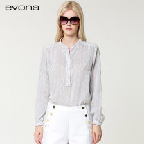 shirt 91 / off white 34/S 36/M 38/L 40/XL 42/XXL Summer of 2018 silk 51% (inclusive) - 70% (inclusive) Long sleeves Versatile Regular Crew neck Socket routine stripe 35-39 years old Self cultivation evona ER2C3598L.0140 Silk 70% Cotton 30% Pure e-commerce (online only)