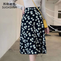 skirt Autumn 2020 Average size Little black Daisy black A-line Skirt Black Wrap Skirt longuette commute High waist A-line skirt Decor 25-29 years old SGDN-5902 More than 95% Chiffon Sugdina other printing Other 100% Pure e-commerce (online only)