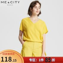 shirt Mimosa yellow, egret white, apricot stripe group 160/84A,165/88A,155/80A,170/92A Summer 2020 other 81% (inclusive) - 90% (inclusive) Short sleeve Versatile Regular V-neck Socket routine Solid color 25-29 years old Straight cylinder Me&City