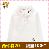 T-shirt White, pink, white C, pink C, white e, pink e, white F, pink F, pink a, white a Other / other Tag 100, tag 110, tag 120, tag 130, tag 140, tag 150, tag 160 female spring and autumn Long sleeves Lapel crew neck Korean version No model nothing cotton Cartoon animation Cotton 95% polyester 5%
