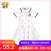 Dress White, pink, white 1, pink 1 female Other / other Cotton 97% polyurethane elastic fiber (spandex) 3% summer Korean version Short sleeve Cartoon animation cotton Pleats Class B Three, four, five, six, seven, eight, nine, ten, eleven Chinese Mainland