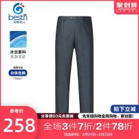 Western-style trousers Bestn / bestn Fashion City grey 29 30 31 32 33 34 35 36 38 40 trousers Polyester 94.4% viscose 5.6% Straight cylinder spring leisure time youth Business Casual Spring 2021