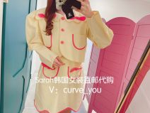 Fashion suit Spring 2021 One size fits all domestic transfer, one size fits all Korean direct mail 1 color coat, 1 color skirt, 1 color skirt, 1 color skirt, 2 color coat, 2 color skirt, 2 color skirt, 2 color skirt and 2 color skirt 18-25 years old