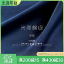 Fabric / fabric / handmade DIY fabric cotton Loose shear rice Solid color other clothing Europe and America 81% (inclusive) - 90% (inclusive) Zhejiang Province Jinhua City Chinese Mainland
